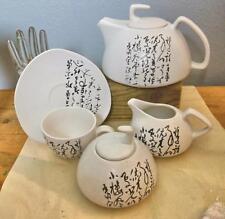 Wendover Lane 7 Pieces Sgraffito Technique Asian Writing Pottery Tea Set