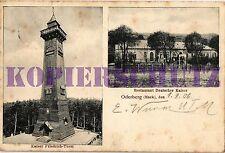 Ansichtskarten aus Brandenburg für Architektur/Bauwerk und Turm & Wasserturm