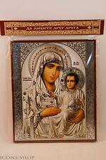 Holy Virgin Mary Of Jerusalem Orthodox Icon Mary Jesus 10X12Cm  Wood Base