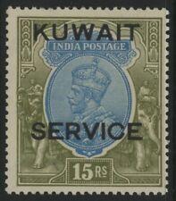 KUWAIT, MINT, #O25, OG LH, GREAT CENTERING
