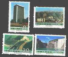 PRC. 2221-24. T139. The Achievement in Socialist Construction. (2). MNH -27