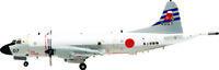 HOGAN 1/200 Lockheed P-3C Orion, Aufklärer, Japan, Flugzeugmodell, OVP, NEU