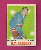 1970-71 OPC  # 60 NY RANGERS BOB NEVIN EX+ CARD (INV#4351)