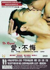 "Kim Nam Gil ""No Regret"" Lee Young Hoon Korean Drama HK Version Region 0 DVD"