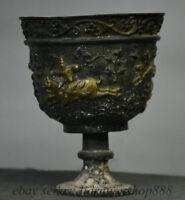 """4.2 """"Vieille Chine Bronze Dynastie Dorée Guerrier Tasse Coupe du Vin Verre Cann"""