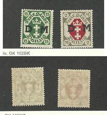 Danzig (Germany), Postage Stamp, #O3, O19 Mint NH, 1921