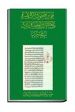 CATALOGUE OF ISLAMIC MANUSCRIPTS SERIES: III: EUROPEAN COLLECTIONS - ALBANIA: CA