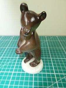 Vintage USSR Lomonosov Bear Porcelain Figurine - 15cm