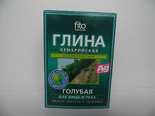 FITO COSMETIC BLACK CAMBRIAN NATURAL CLAY - CARE FOR FACE, BODY 100%25 NATURAL