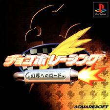 CHOCOBO RACING  NTSC-J JP JAP Playstation 1 PSX  2D/3D  Mario Kart Style Racer