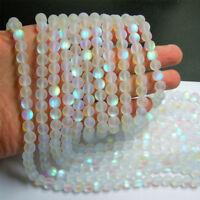 8mm Mystic Aura Quartz Gemstone Loose Beads Holographic Quartz Matte 1 Strand