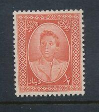 IRAQ 1949 UNMOUNTED MINT VERY FINE...BOY KING FAISAL REVENUE 1/2 Dinar