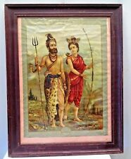 OLD RAJA RAVI VARMA PRINT LITHOGRAPH VINTAGE ICI ADVERTISEMENT RARE COLLECTIBLES