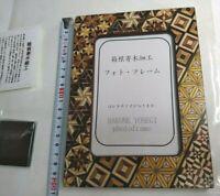 [Almost Unused] Japanese traditional craft Hakone parquet Photo frame F.Japan