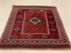Fine Afghan Mushvani Rug 115x115 cm Vintage Oriental Wool Square Red, Black Blue