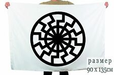 The flag of the Black Sun (rune) size 90x135 cm new