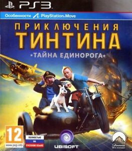 *NEW* The Adventures of Tintin (PS3) Russian version