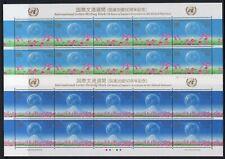 JAPAN 2006 SCOTT 2964-65 UNITED NATIONS MEMBERSHIP SHEETS of 10 - FreeShipUSA