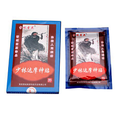 Herbal Rheumatism Joint Pain Relief Patch Back Artrithis Medical Plaster Chinese