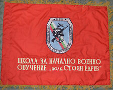 Bulgarian Military Silk Embroidery BANNER Battle FLAG of OSO pre-military school