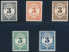 #O49TC4a-e ATLANTA TRIAL COLOR PLATE PROOFS ON CARD 3¢ POST OFFICE DEPT BT2296