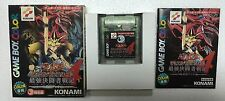Yu Gi Oh Duel Monsters 4 by Konami complete in box Japan Game Boy Color