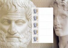 Greece 2016 - Birth of Aristotle Personalised Stamp Sheet, Blank Labels - MNH