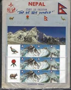 Nepal 1982 Everest Lhotse Nuptse Block of Nine in Souvenir Package