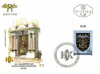 AUSTRIA 16 APRIL 1970 CHAMBER OF COMMERCE CONGRESS FIRST DAY COVER SHS