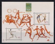 Portugal  2000  Sc #2387  Olympic  s/s  MNH  (41099)