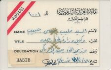Saudi Arabian Pass for American Diplomat Philip Habib (In Arabic)