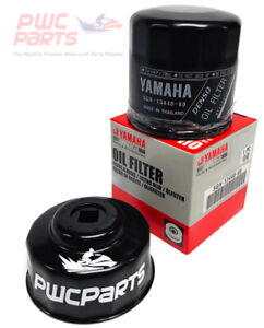 YAMAHA OEM Oil Filter R1 R6 YZFR1 Wolverine Kodiak MT09 5GH-13440-60-00 w Wrench