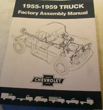 CHEVROLET TRUCK SHOP ASSEMBLY MANUAL CHEVY BOOK GMC FACTORY SERVICE GM 1955-1959