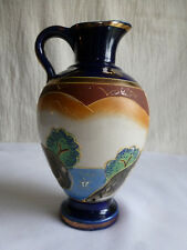 "Hand Painted Sceanery On 6 7/8"" Pitcher With Gold Trim (Made In Japan)"