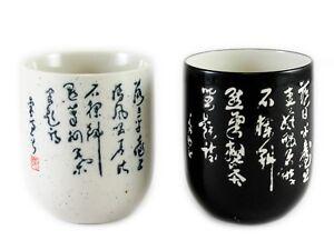 Tang Tea Poem Chinese Teacup, Cup.