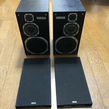 YAMAHA NS-1000MM Speaker