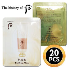 The history of Whoo Purifying Mask 4ml x 20pcs (80ml) Sample Newist Version
