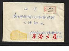CHINA 1977 Einschreibebrief - auf der Rückseite frankiert mit 3x MiNr 1356