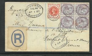 QV 1887 Reg Cover Watford cancel to France with 1d lilac block and 1/2d