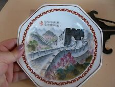 "Oriental Hand Drawn White Jade Porcelain Hanging 7"" Plate"