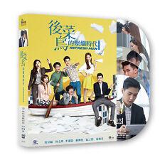 Refresh Man (後菜鳥的燦爛時代 Taiwan 2016) TAIWAN TV DRAMA COMPLETE 5DVD