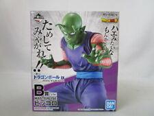 F896 BANDAI Ichiban kuji Dragonball EX Masterlise Figure Piccolo Japan NEW