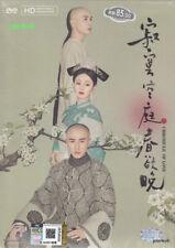 Chronicle of Life _ Chinese Drama HD Version 8 DVD English Sub _ PAL All Region
