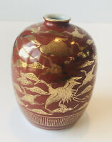 Vintage Japanese Kutani Coral Red and Gold Porcelain Vase - Excellent Condition