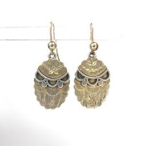 Beautiful Antique Victorian Silver Earrings Aesthetic Silver Etruscan Earrings