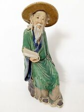 Unusual Vintage Large Chinese Mudman Figure Figurine Wise Man Sitting on Rock