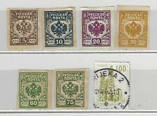 Old stamps Latvia 1919 unissued series