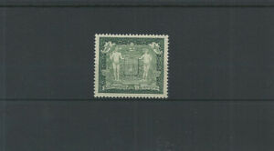 Postage Stamps Belgium 1930 - 301  Seal Exhibition Antwerp  MNH**