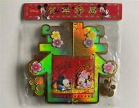 NEW DISNEY DELUXE Chinese New Year Decoration