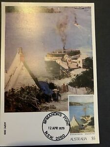 1979 — McMAHONS POINT ($5 painting)— Set of 1 Maxi Cards — LOOSE (12.4.79)